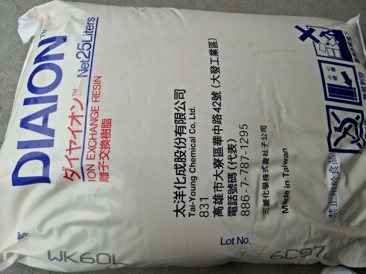日本三菱WK60L进口竞博电竞体育赛事平台