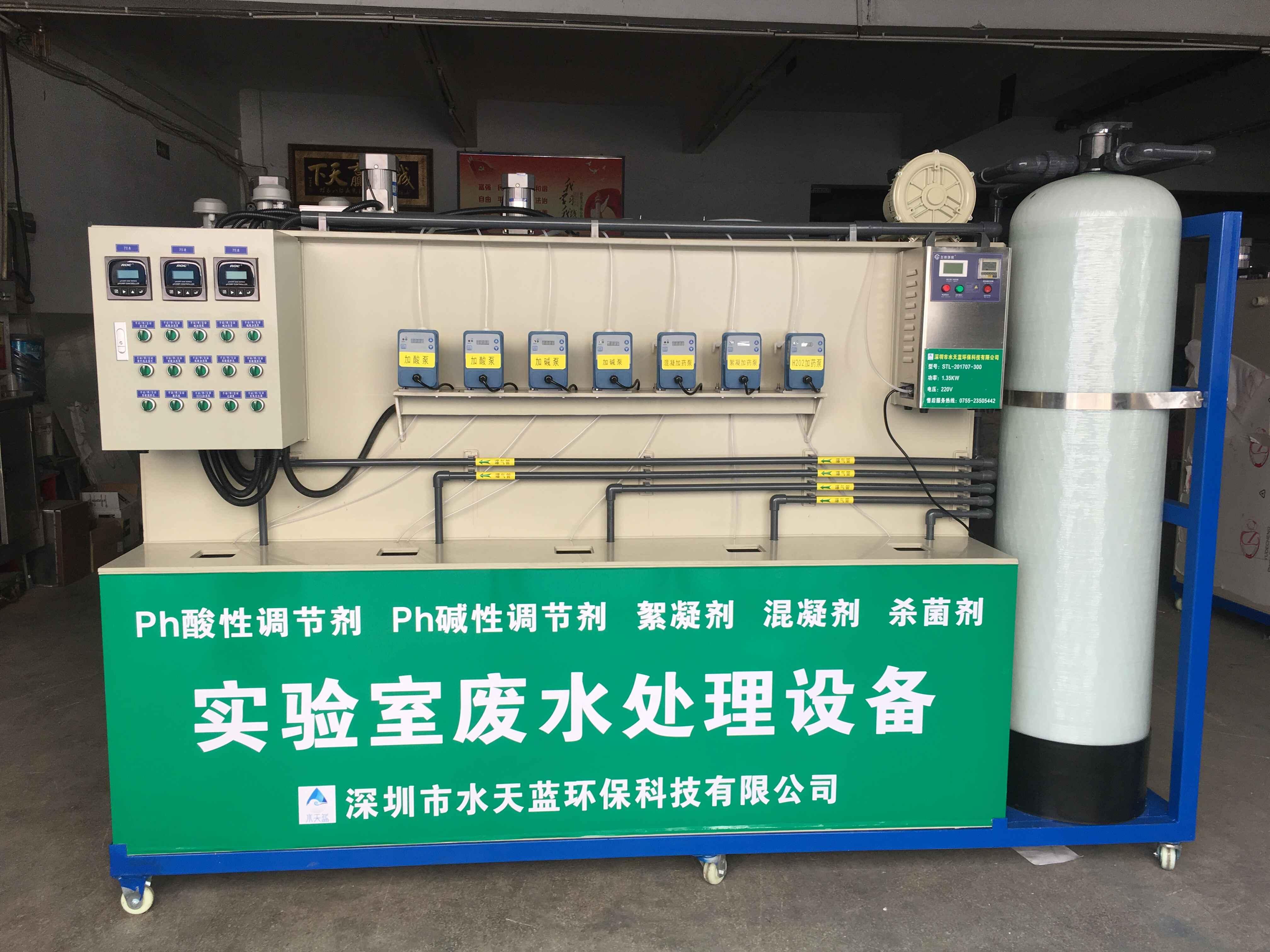 自动化医疗废水处理竞博电竞体育赛事平台