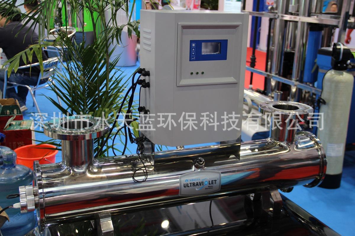 紫外线消毒器STL-UV-2.3T