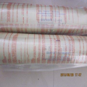 海水淡化膜元件SW30HR L